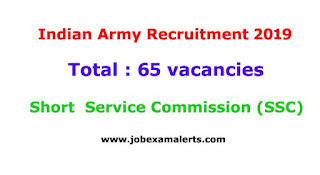 army recruitment, army vacancy 2019, live indian army running, live indian army race, indian army rally, jobexamalerts