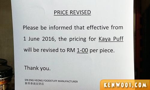 sin eng heong kaya puff price
