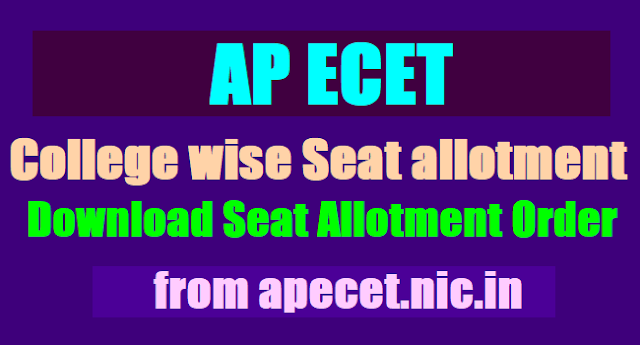 AP ECET 2017 College wise Seat allotment, Provisional Selection list, seat allotment order