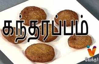 How to make Green peas masala Sundal | pattani masala – Gama Gama Samayal