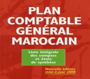 zzzzzzz - explication simplifie des comptes de Plan Comptable Général  Marocaine (PCGM)