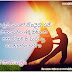 Good evening quotes in telugu HD messages greetings