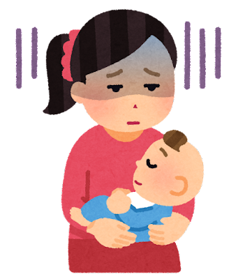 産後うつのイラスト