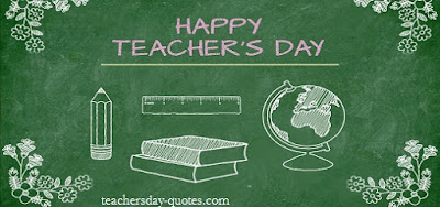 Teachers-day-quotes-In-Marathi