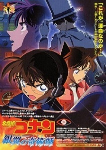 Detective Conan Time Travel of the Silver Sky (2004)