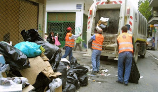 ΑΝΑΚΟΙΝΩΣΗ Για την πρόσληψη 20 εργατών καθαριότητας από το Δήμο Φυλής