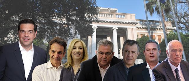Oκτώ κόμματα, μία ιδεολογία