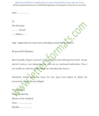 Write an Application to your Principal for Leave due to Fever (Sample)