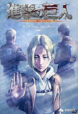 Attack on Titan OVA 3: Lost Girls - Shingeki no Kyojin (Đại Chiến Titan) Vietsub (2017)