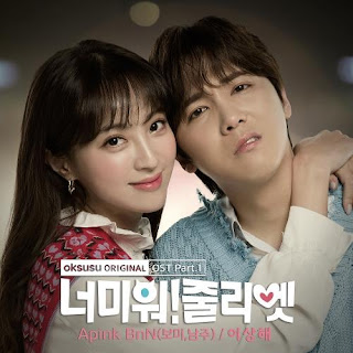 Download Mp3 Drama Sub Indo Apink BnN – 이상해 (OST I Hate You Juliet Part.1) Mp4