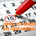PENTING! Ini Jadwal Cuti Bersama PNS dan Libur Nasional Tahun Depan Resmi KemenPAN-RB