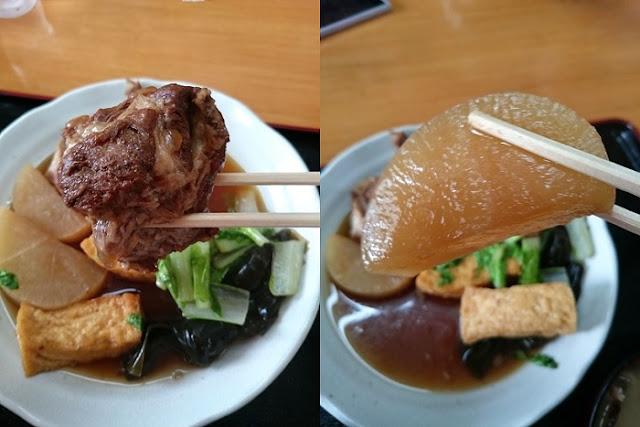 ソーキ肉と大根の写真