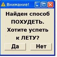 http://shakeson.ru/index.php?r=api/go&key=aa508d5ac3/sub1/sub2/