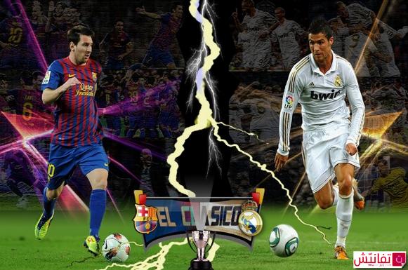 بث مباشر ريال مدريد وبرشلونة اليوم