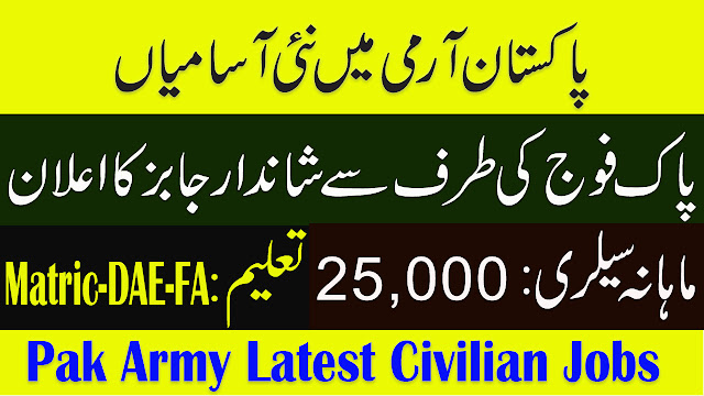 Pak Army Latest Civilian Jobs December 2018-19