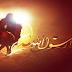 MASYA ALLAH !!!... Kenapa Wajah Baginda Nabi Muhammad SAW Tidak Boleh Dilukis @ Digambarkan? Inilah Sebabnya...BACA DISINI..