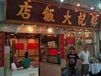 Liburan ke Hongkong? Jangan Lupa Cicipi 6 Kuliner Khas Ini!