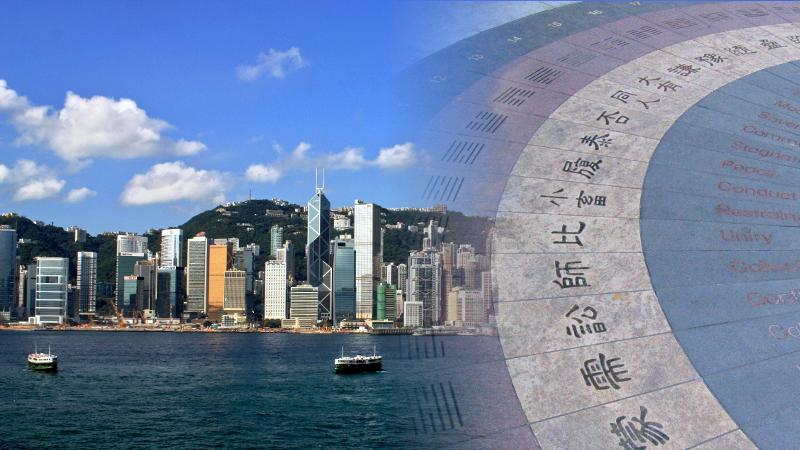 shadowrun hong kong prosperity tower guide