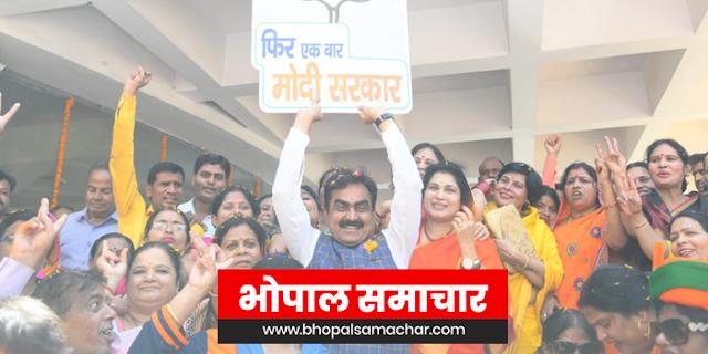 अब तो मुख्यमंत्री कमलनाथ को इस्तीफा दे देना चाहिए: राकेश सिंह | MP NEWS