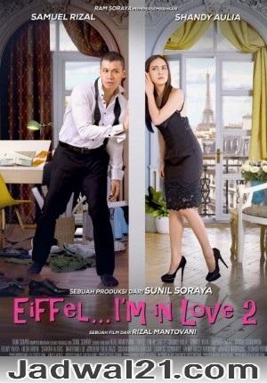 Jadwal EIFFEL I'M IN LOVE 2 di Bioskop