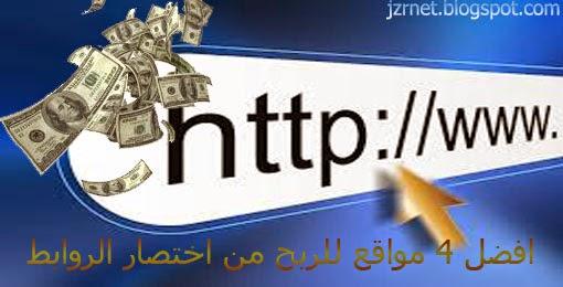 http://jzrnet.blogspot.com/