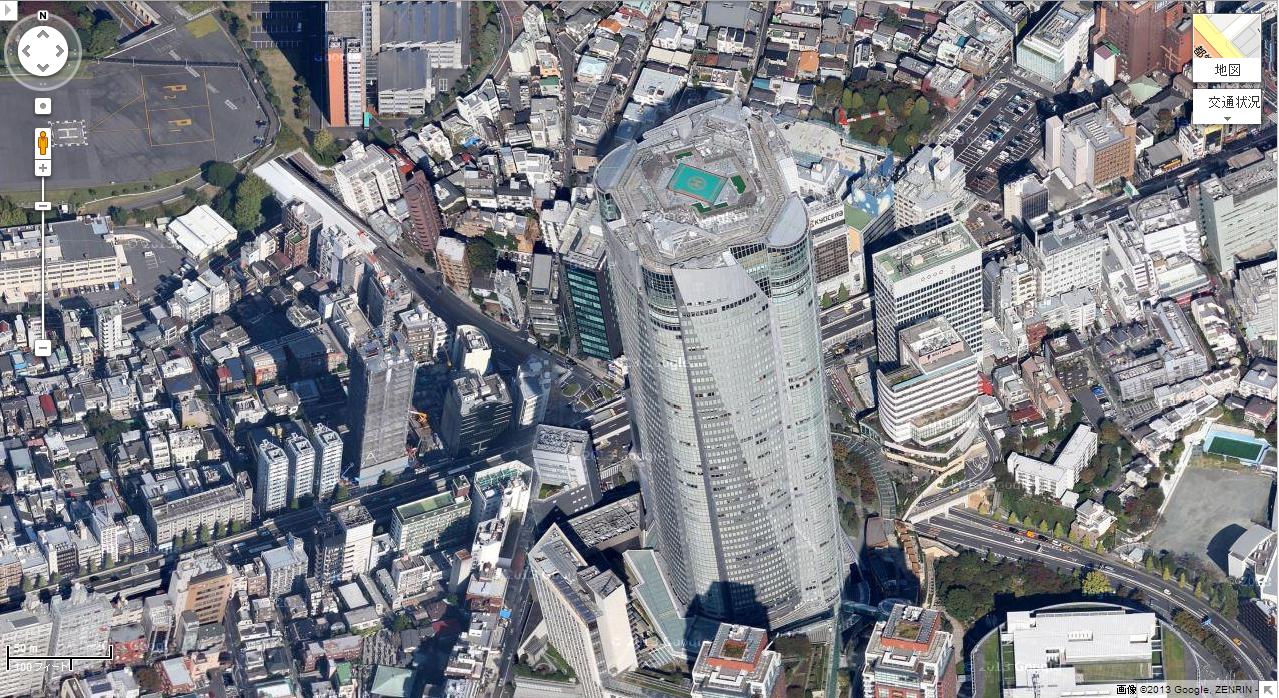"Google Japan Blog: 航空写真を新しい""視点""で"
