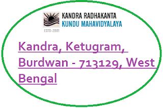 Kandra Radha Kanta Kundu Mahavidyalaya, Kandra, Ketugram, Burdwan - 713129, West Bengal