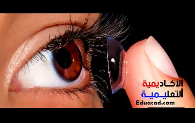 حساسية العين,معلومات,صحة,أخبار,ثقافة,بحث,إنترنت,نصائح,علوم,دراسة,