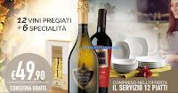 Logo Speciale San Valentino: 12 bottiglie+6 specialità + servizio 12 piatti e consegna gratis!