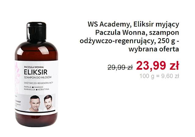 WS Academy, szampon odżywczo-regenerujący