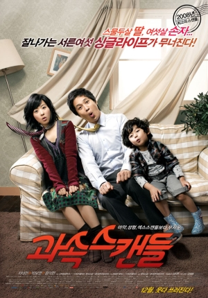 Sinopsis Speedy Scandal (2008) - Film Korea