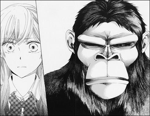 Mangá de romance junta primata com garota - ah o amor