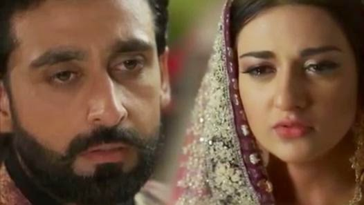 Saltanat-e-Dil - Episode 28 - Geo TV Drama - 12th June 2015