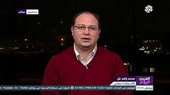 برنامج العربي اليوم حلقة السبت 7-1-2017