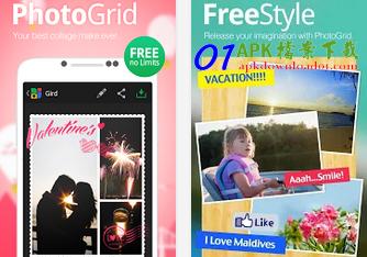 相片組合 APP:Photo Grid APK / APP 下載,照片拼貼、照片拼圖 APP,Android 版