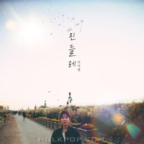 I Am – 민들레 – Single