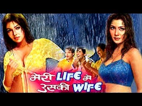 meri life mein uski wife free hd movie download amp online