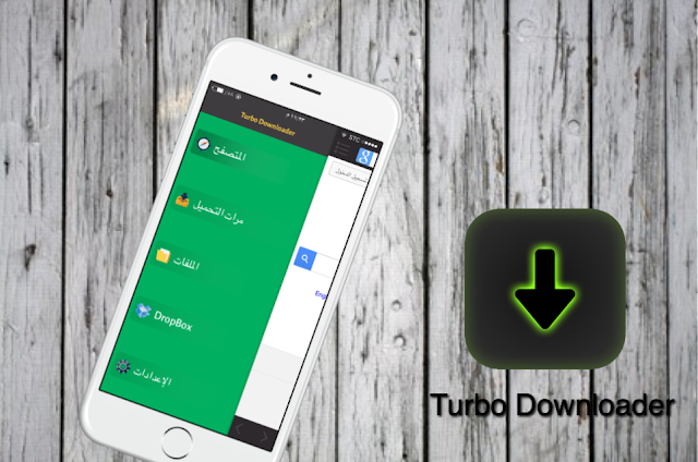 http://www.aljawalpro.com/2017/02/turbo-downloader.html
