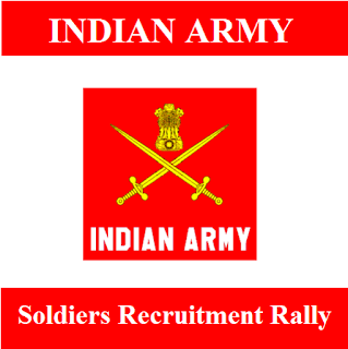 Indian Army, BIhar, Soldier, 10th, freejobalert, Sarkari Naukri, Latest Jobs, Force, indian army logo