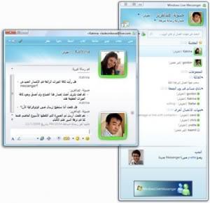 تحميل ويندوز لايف عربي