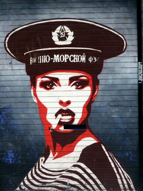 Graffiti soviético en Inglaterra , Reino Unido