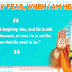 A Couple of Sai Baba Experiences - Part 1609