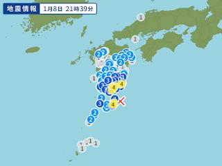 地震 2019年1月8日 21時39分