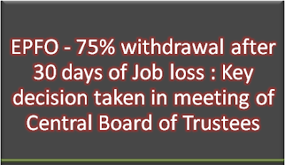 epfo-75-per-withdrawal-after-30-days-of-job-loss-paramnews