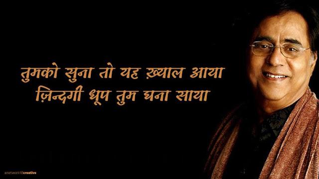 https://hindi.firstpost.com/entertainment/jagjit-singh-birth-anniversary-special-tk-13065.html