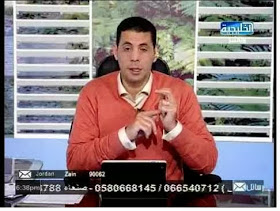 وصفات الدكتور سعيد حساسين للتخسيس