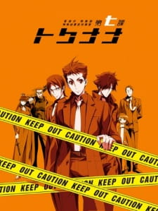 SCI Mê Án -Special Crime Investigation Unit Special 7