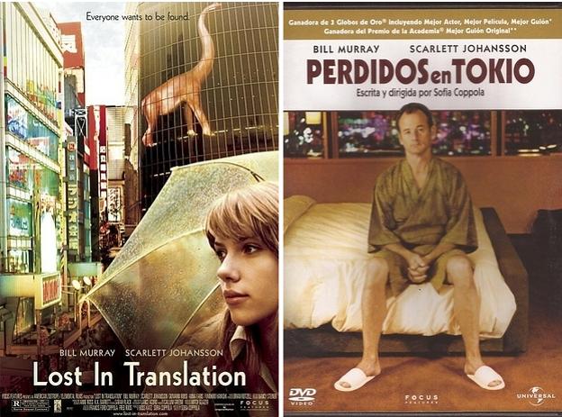 ¡Confirmado!: Los españoles son los peores para traducir títulos de películas