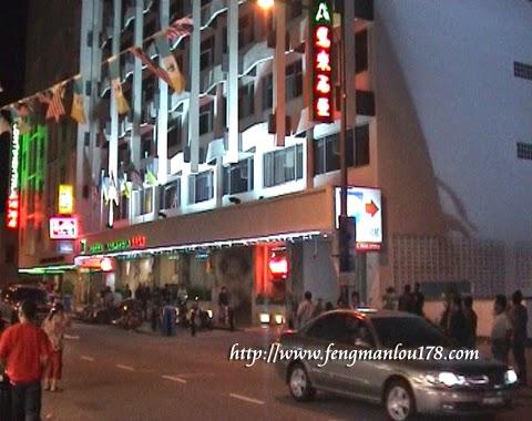 马来西亚酒店