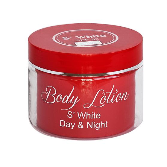 Kem body swhite shynh shop thương hiệu dành cho người Việt